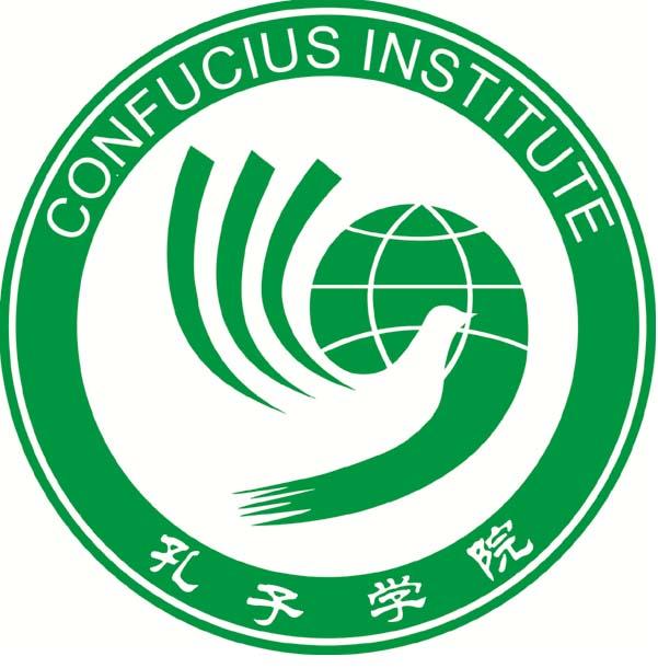 istituto_confucio_logo